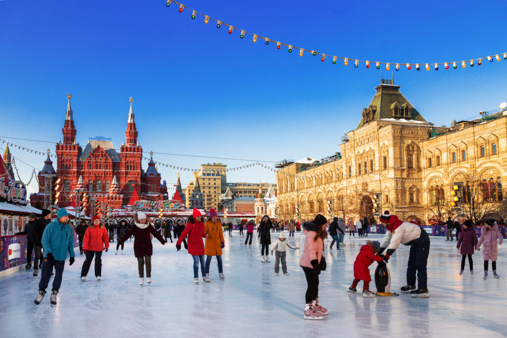 Ice Skating in Moscow