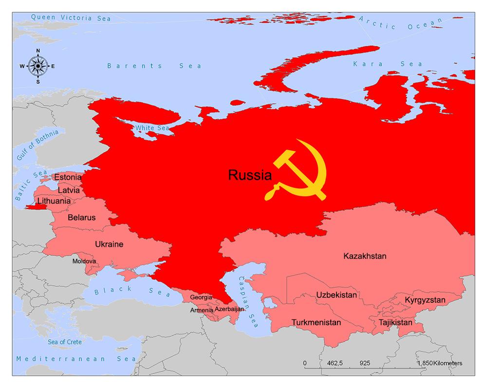 Soviet Union Map/Union of Soviet Socialist Republics (USSR) 1