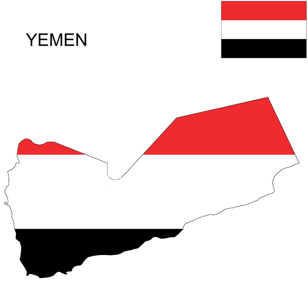 Yemen Flag Map and Meaning 1