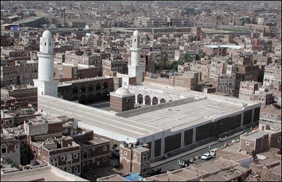 Tourism in Yemen, 10 Reasons to Visit Yemen 3