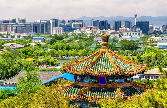 What is the Capital of China? 2