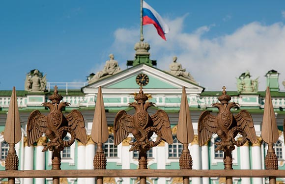 Russia - world largest country