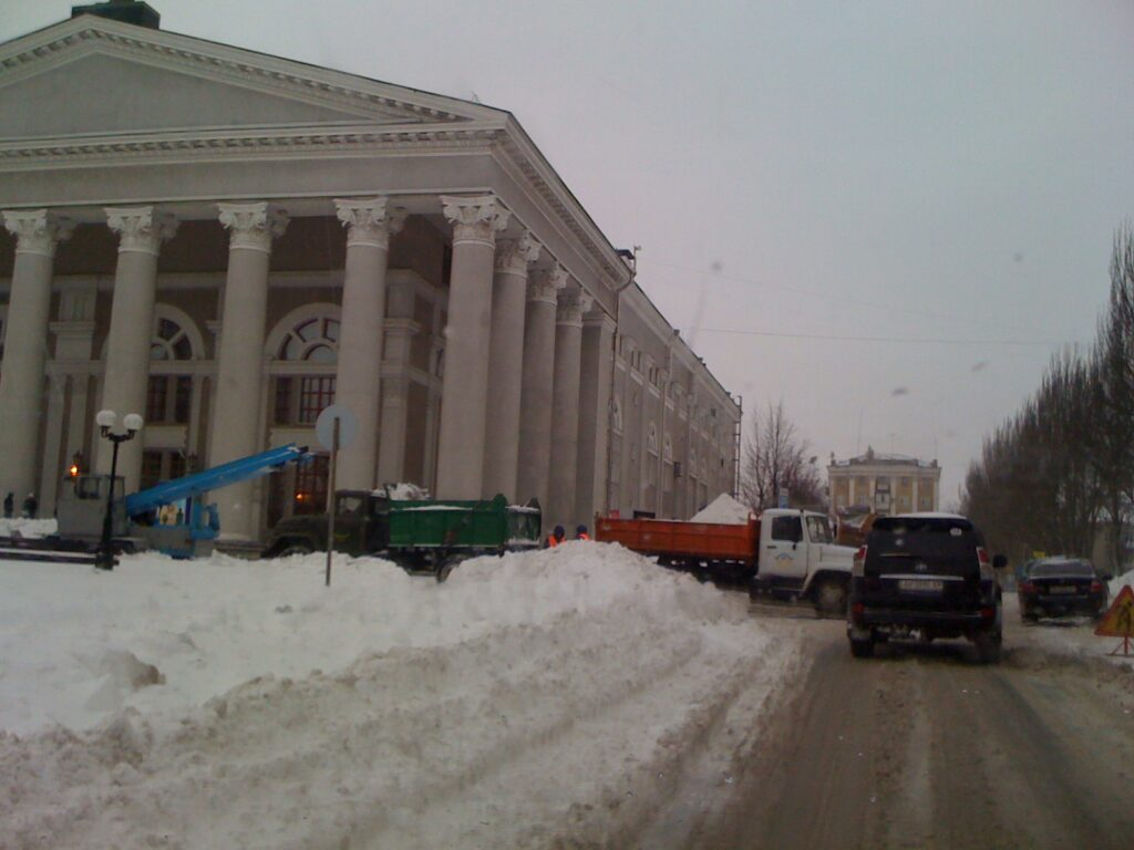 Winter in Donetsk