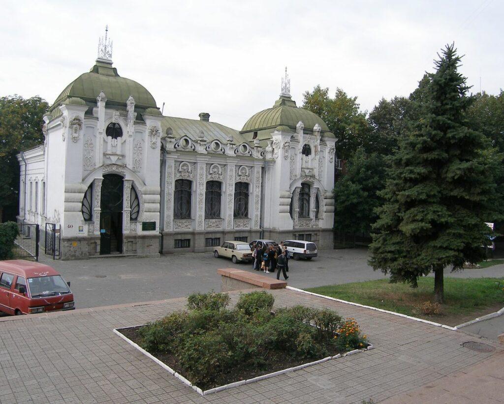 Kirovohrad Oblast