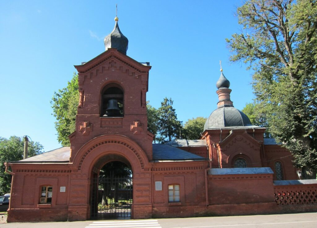 Vinnytsya Pyrogov Museum