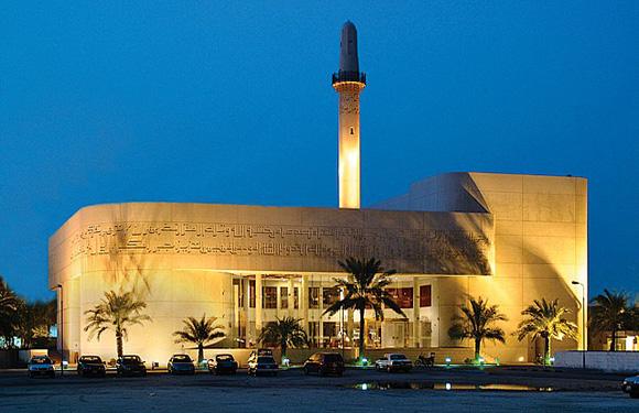 Beit Al Quran