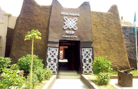 Gidan Makama Museum Kano