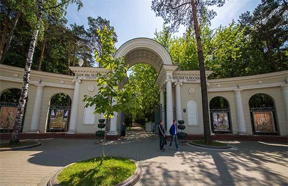 Chelyuskintsev Park