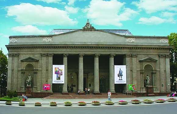 National Art Museum of Belarus
