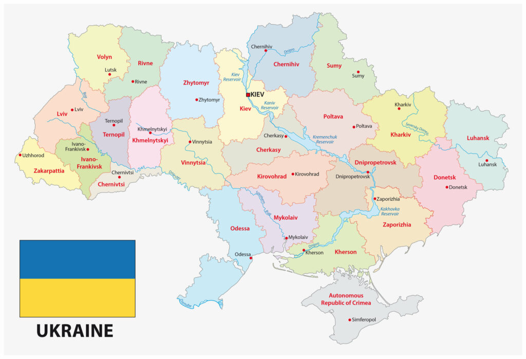 Ukraine / Maps, Geography, Facts 1